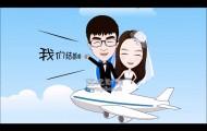 婚礼动画制作公司
