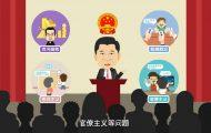 变电运维室:廉政动画制作