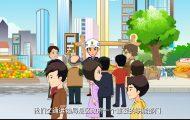旌阳区交通局法治宣传动画制作