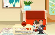 藏族税务:藏族税务动画制作