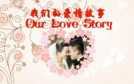 Our love story:爱情婚礼动画制作