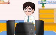 nfc手机:app广告动画制作
