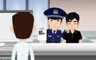 反洗钱:二维法制动画制作