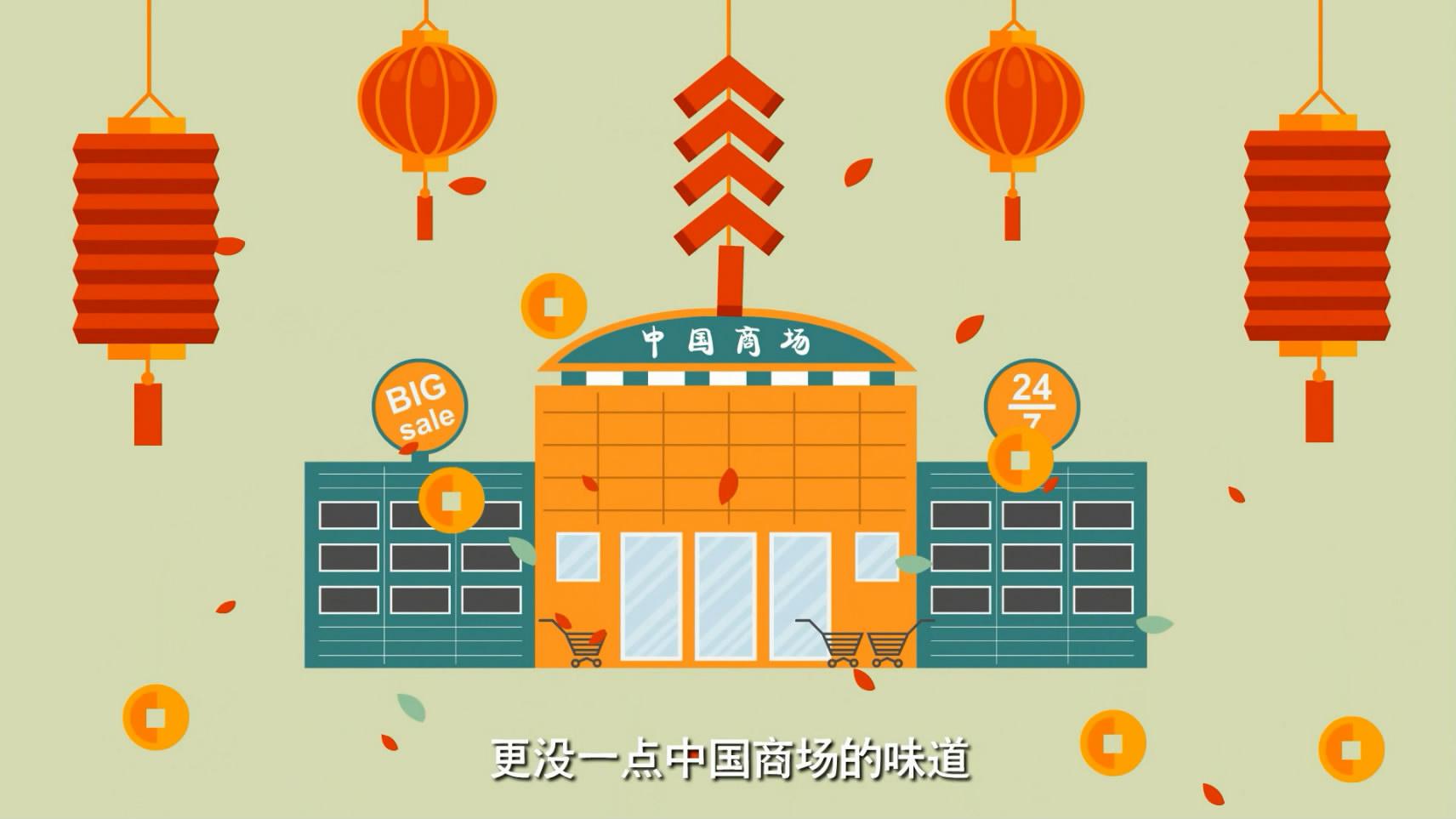 上海动画制作