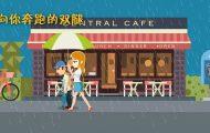 让爱凝聚温暖:公益宣传动画