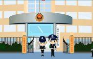 静安区交警大队:法制公益动画