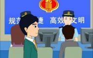 税动画22:税务宣传动画制作