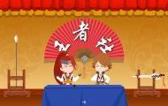 王者荣耀:搞笑年会动画制作