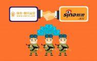 惠民益贷:mg金融动画制作