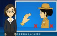 东滩课件3,flash课件动画制作