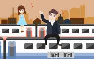 婚礼动画:mg婚礼动画制作
