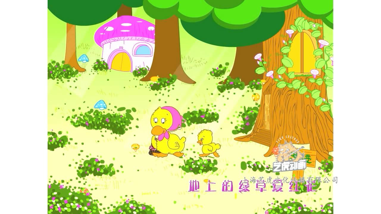 上海flash动画制作